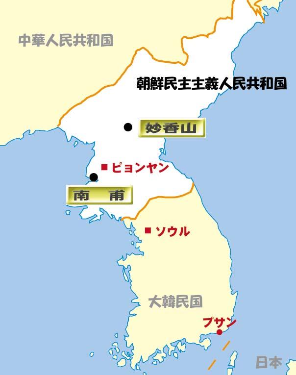 朝鮮民主主義人民共和国の地図