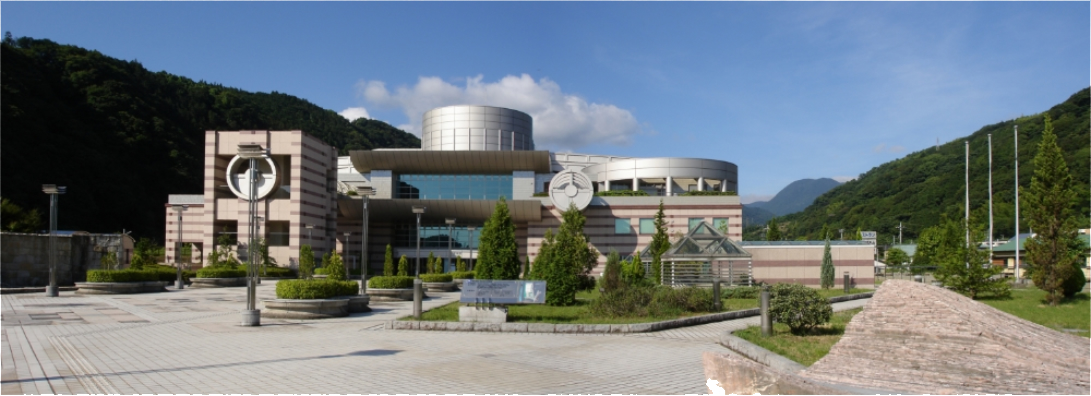 About Kanagawa Prefectural Museum of Natural History